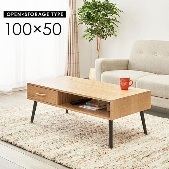 天然木ローテーブル 100×50 MT-6541