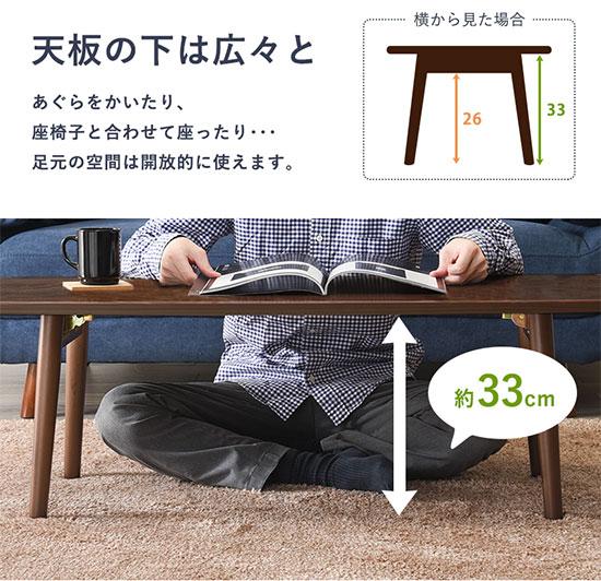 折れ脚丸テーブル