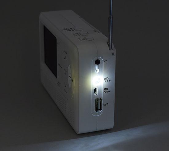 防災テレビラジオ