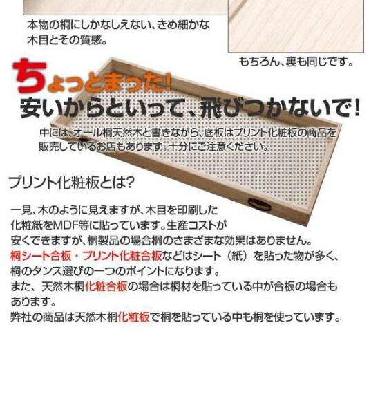 hi00270_9.jpg