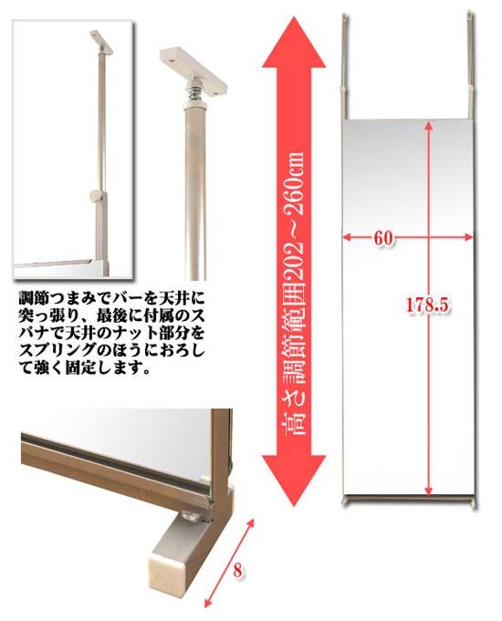 両面式ミラーパーテーション 幅60cmのサイズ