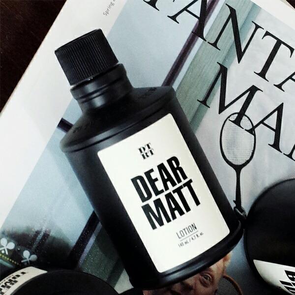 DTRT ディティアールティ DEAR MATT 乳液 140ml
