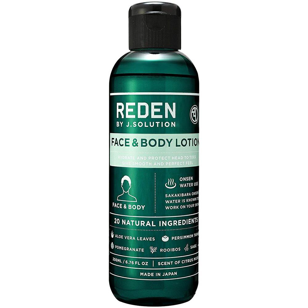 REDEN リデン フェイス&ボディローション 200ml