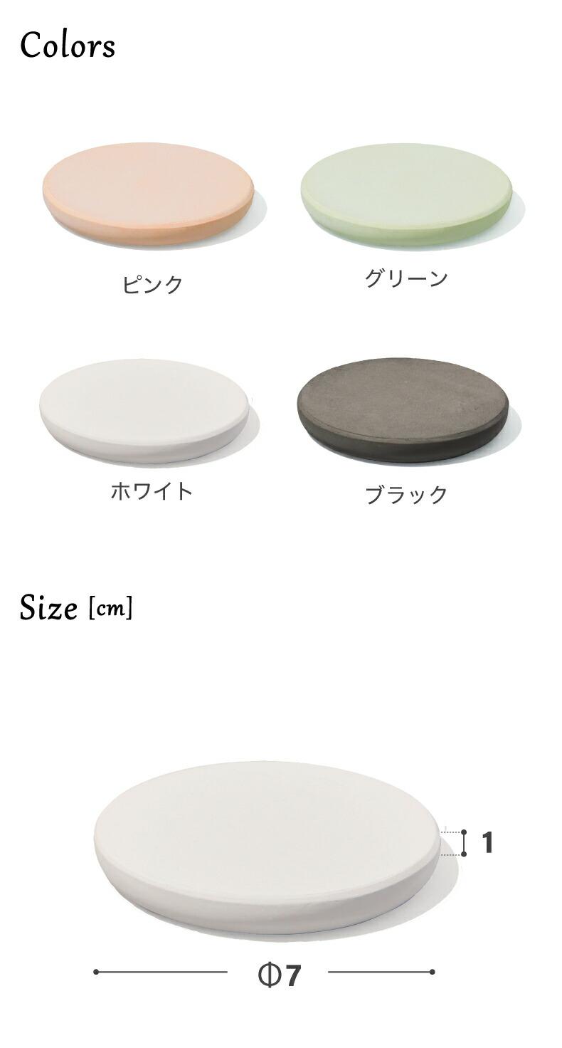 soil COASTER for car 車用 ドリンクホルダー コースター 日本製 安全 安心 珪藻土