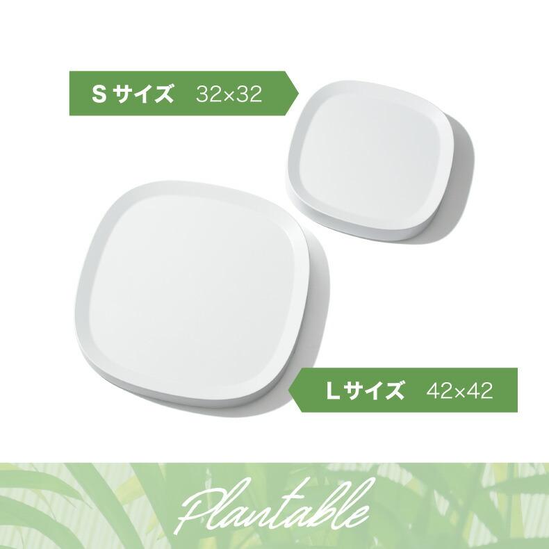 tidy プランタブル S 日本製 キャスター付き 鉢皿 植木鉢 トレー 水受け キャリー 園芸 小物 園芸用品 目立たない プランター 移動 簡単