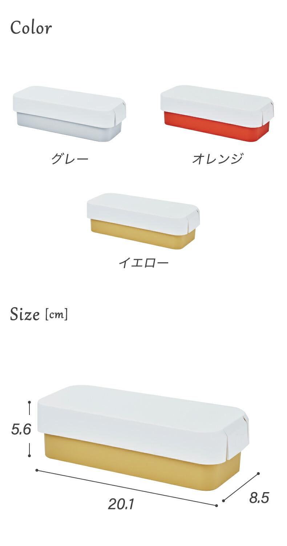 tak タイトフィットランチボックス 500ml 日本製 1段 箸付き 弁当箱 液漏れしにくい レンジOK 食洗機OK
