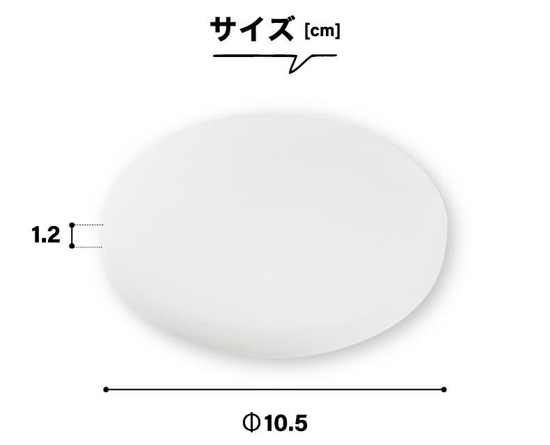 tak KIDS DISH キッズディッシュ ボウルカバー スタンダード S/M | 日本製 蓋 フタ 単品 丸型 子ども用食器