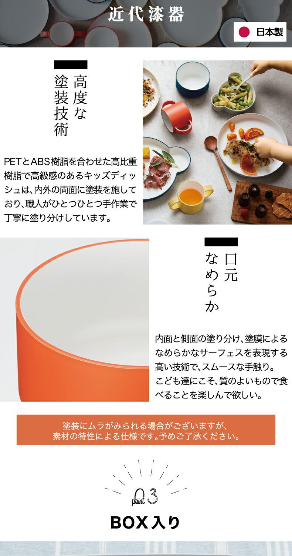 tak キッズディッシュ ギフトボックス カトラリー スタンダード 子供用食器 離乳食 お食い初め 食器セット 日本製