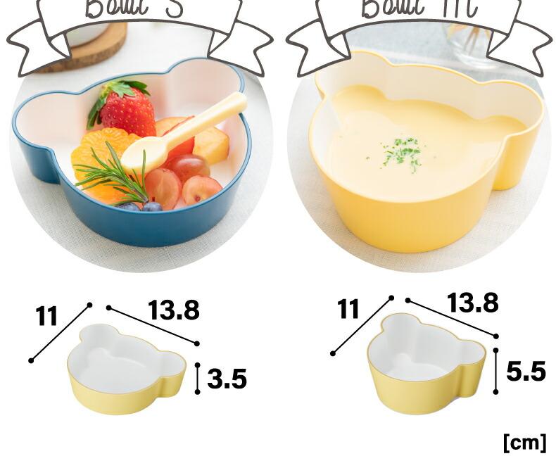 tak キッズディッシュ ギフトボックス ベア 4点セット 子供用食器セット 子供用食器 日本製 離乳食 食器セット おしゃれ キッズプレート お皿