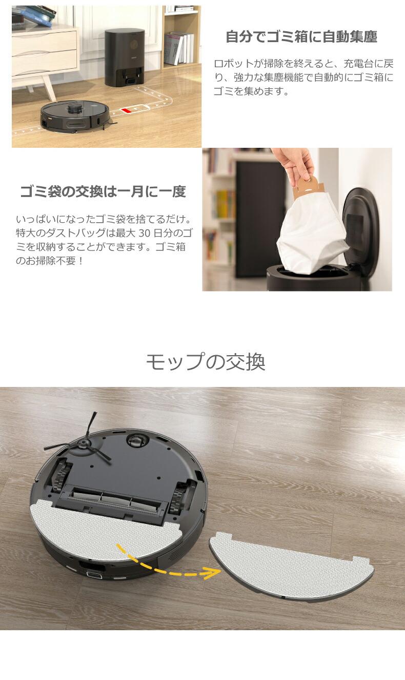 話題の全自動お掃除ロボットNeabot N2付属品フルセット