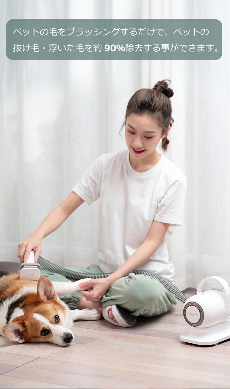 ペット用バリカン トリミング 犬 バリカン 猫 ペット用品 電動クリーナー