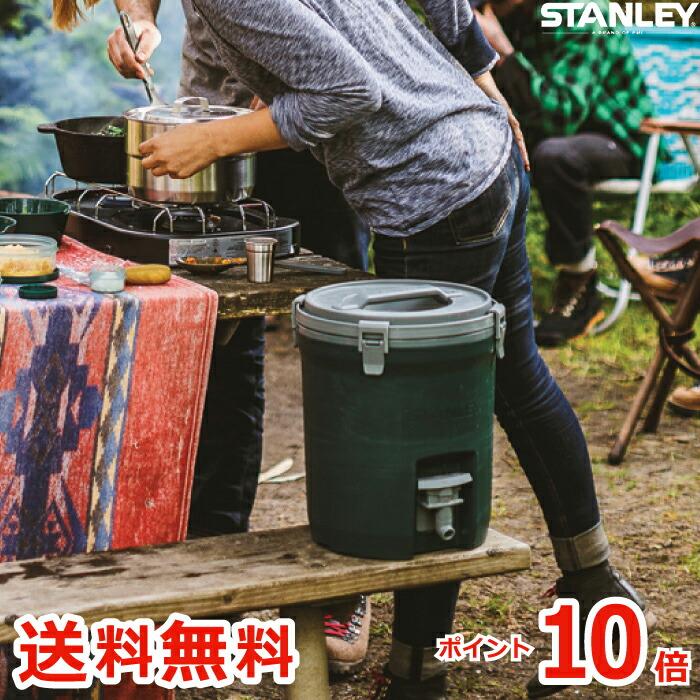STANLEY ウォータージャグ 7.5L