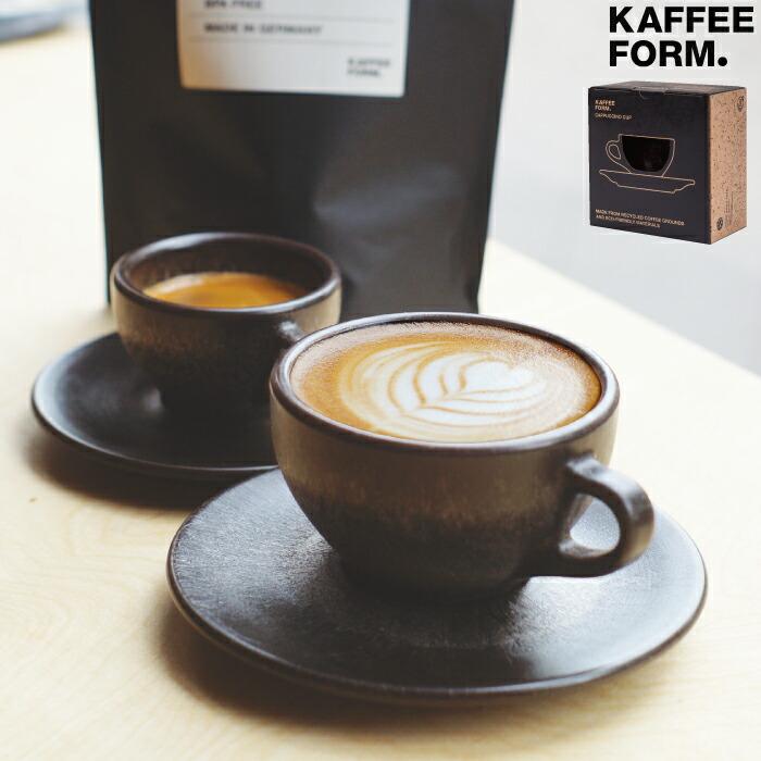 Kaffeeform カプチーノカップ&ソーサー