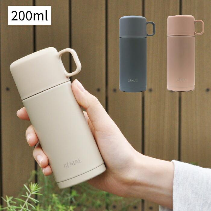 アンティム Intime bottle 200ml