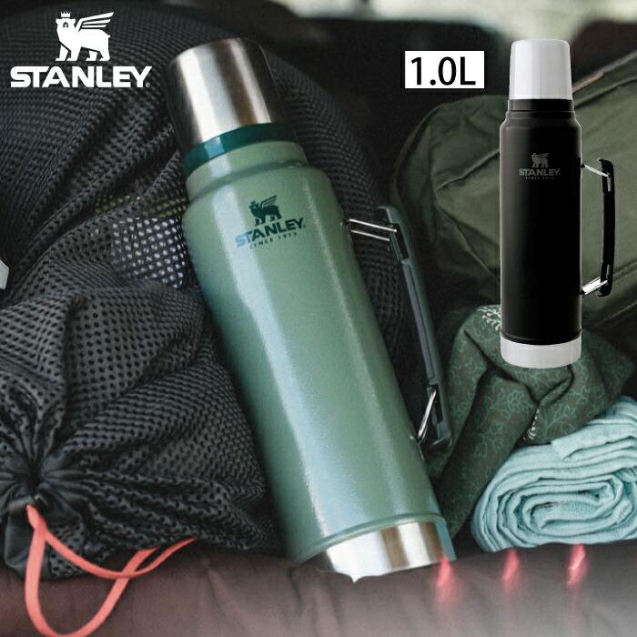 STANLEY クラシック 真空ボトル 1L