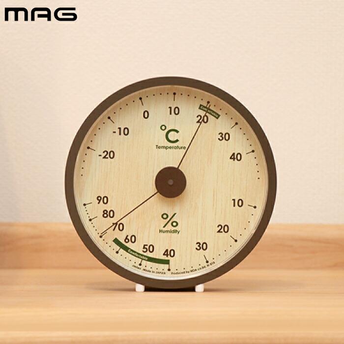 温度湿度計 アシュリー