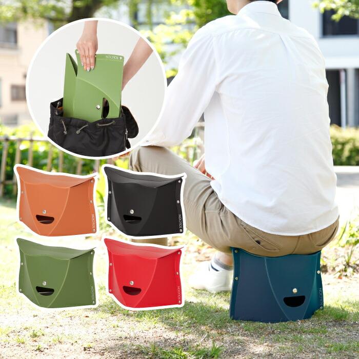 折りたたみチェア PATATTO 180