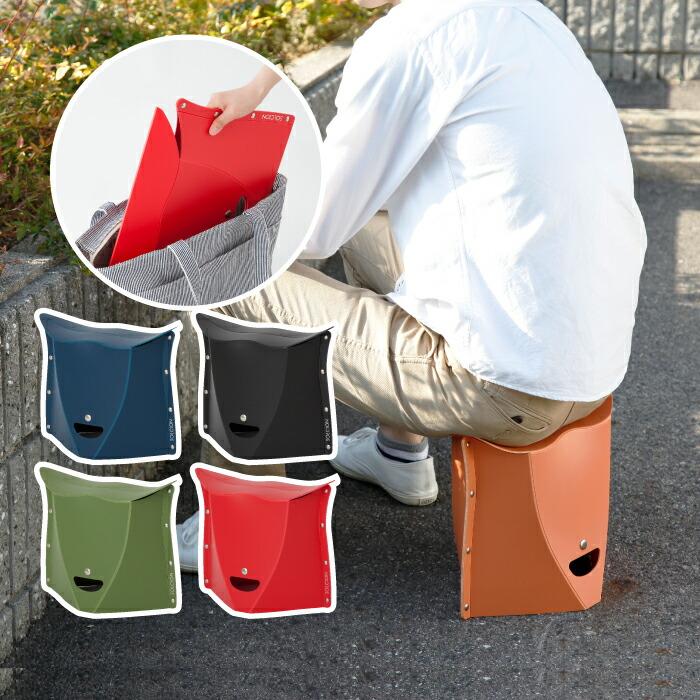 折りたたみチェア PATATTO 250