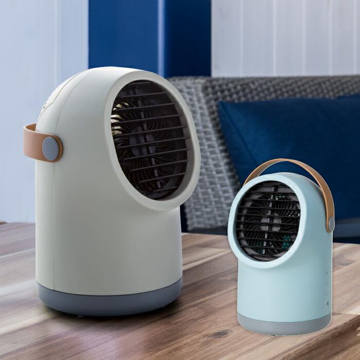 充電式 ポータブル冷風扇