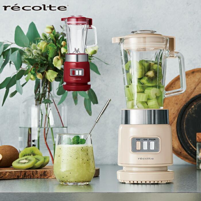 recolte ガラスブレンダー リコ 600ml レシピ付