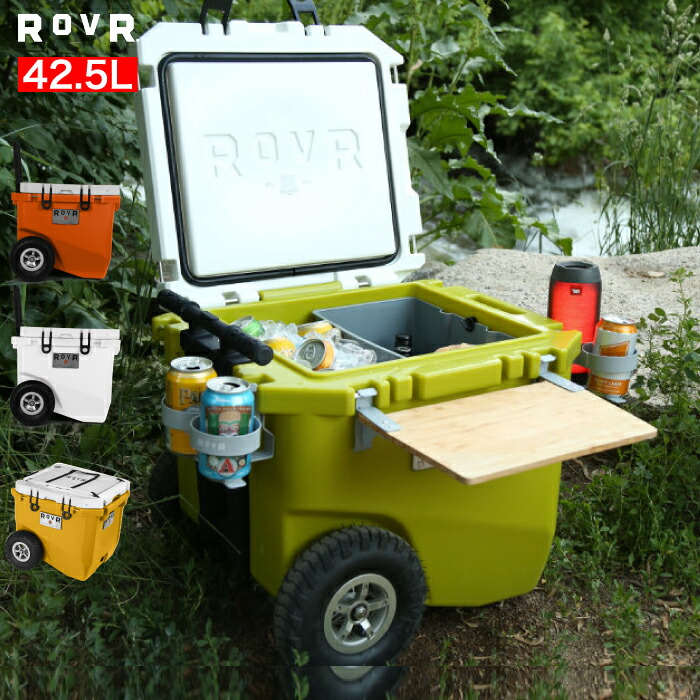 ROVR rollor 45