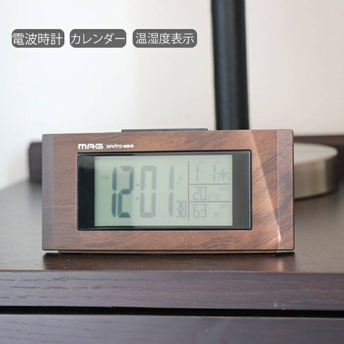LED目覚まし時計 レッドチャージ 交流式