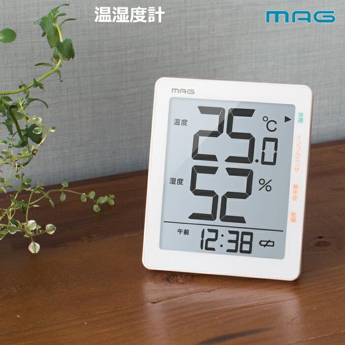 MAG デジタル温度湿度計