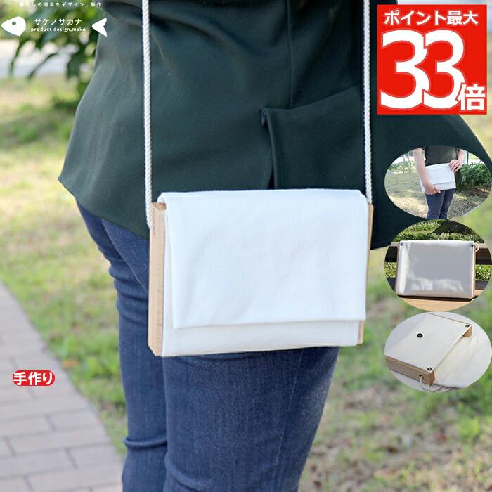帆布鞄S 日本製