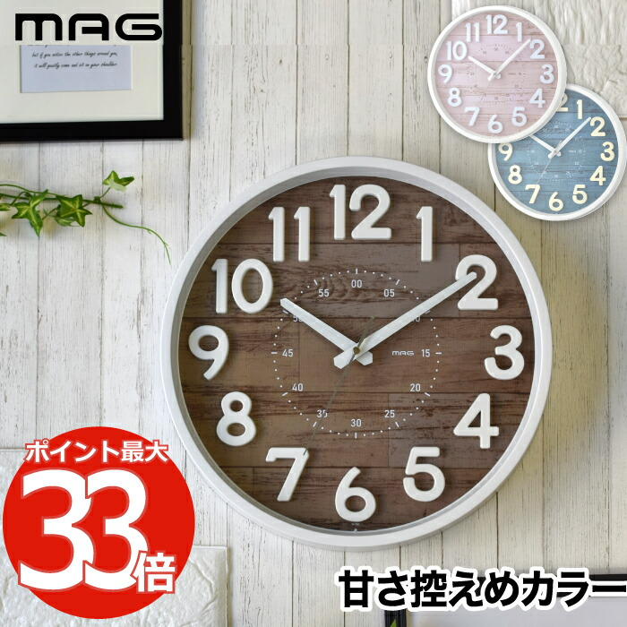 MAG 掛時計 クレープ
