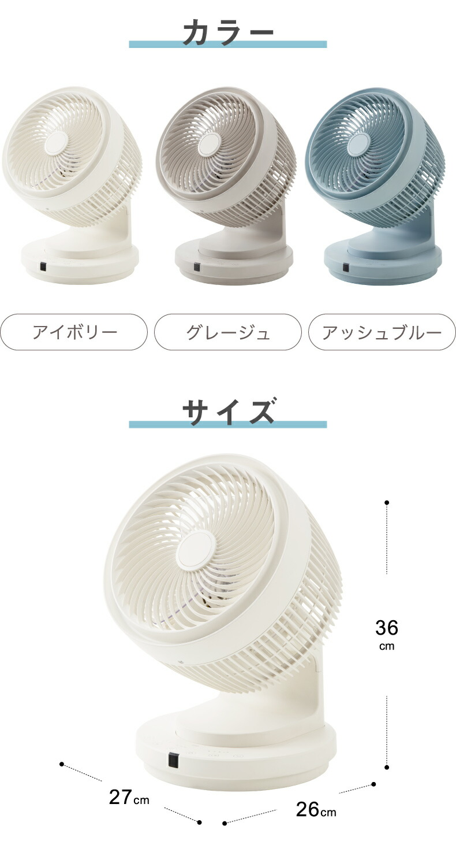 充電式3Dターボサーキュレーター リモコン付 コードレス ターボモード 静音 サーキュレーター 扇風機 上下左右 首振り タイマー パワフル 涼しい 冷風扇 送風 空気循環 空調 省エネ エアコン コンパクト 寝室 リビング 家電 スリーアップ