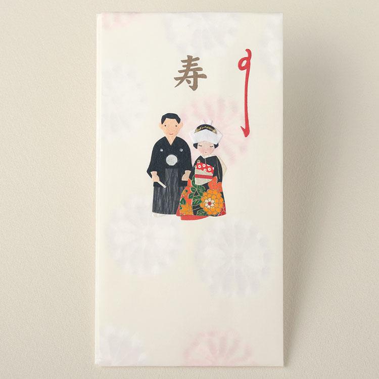 婚礼のし袋寿