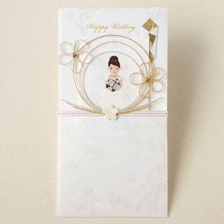 婚礼のし袋花水引 花嫁