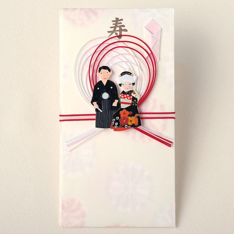 婚礼のし袋(祝儀袋)水引 ハート