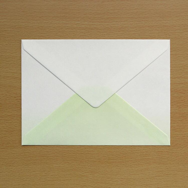 肌吉ぼかし封筒 洋角 うす緑色
