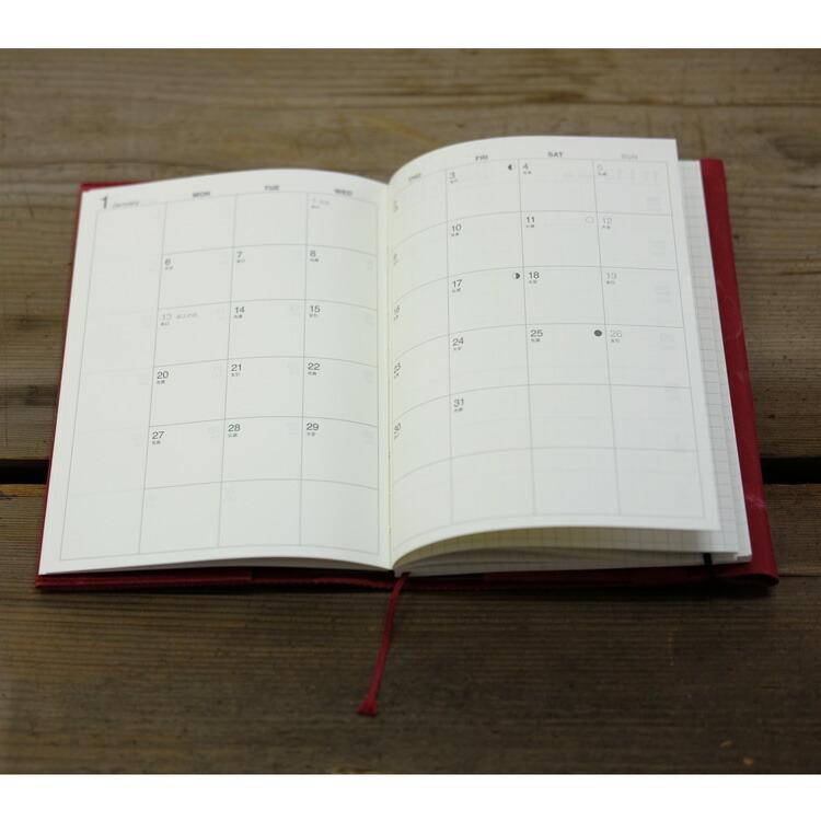 SIWA 手帳カバー B6