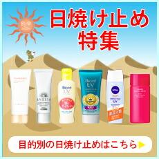 日焼け止め,uv,UV,スプレー,ジェル,乳液,メンズ,低刺激,紫外線吸収剤不使用