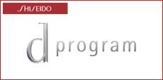 dプログラム,ディープログラム