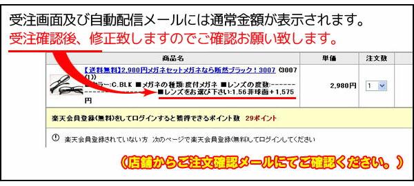 info_ts.jpg
