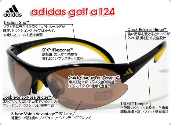 adidas a124L の特徴