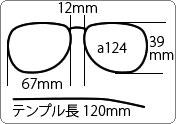 a124サイズ