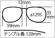 a129サイズ