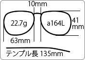 a164Lサイズ