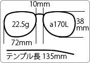 a170サイズ