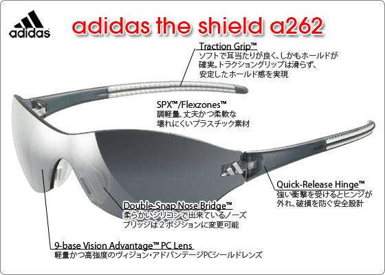 adidas a262L の特徴
