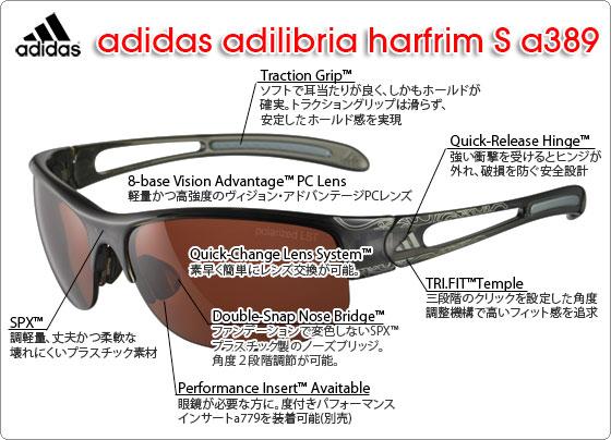 adiliblia harfrim S a389 の特徴