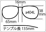 a404Lサイズ