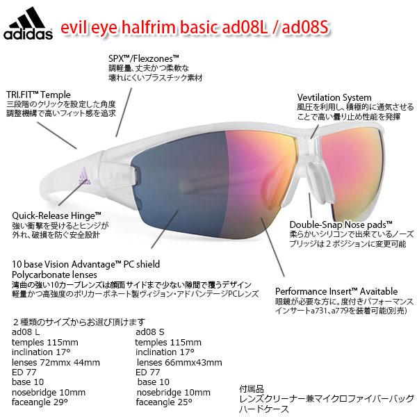 evil eye halfrim basic ad08L/ad08