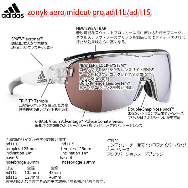 zonyk aero midcut pro ad11L/ad11S