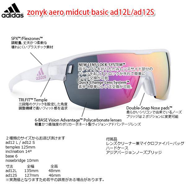 zonyk aero midcut basic ad12L/ad12S