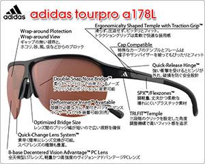 tourpro a178L